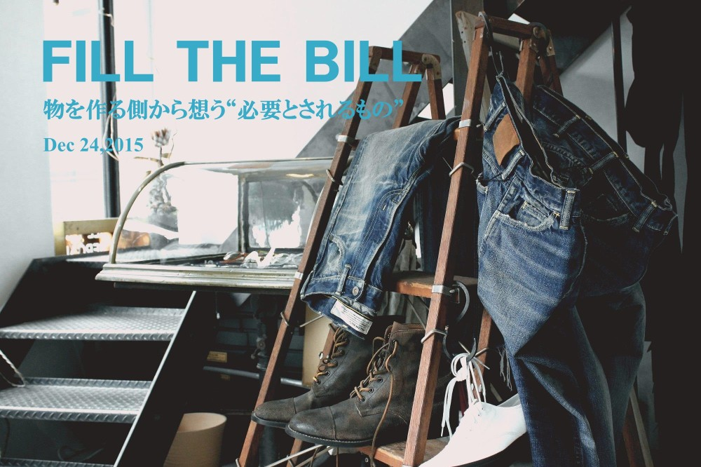 fill_the_bill_top