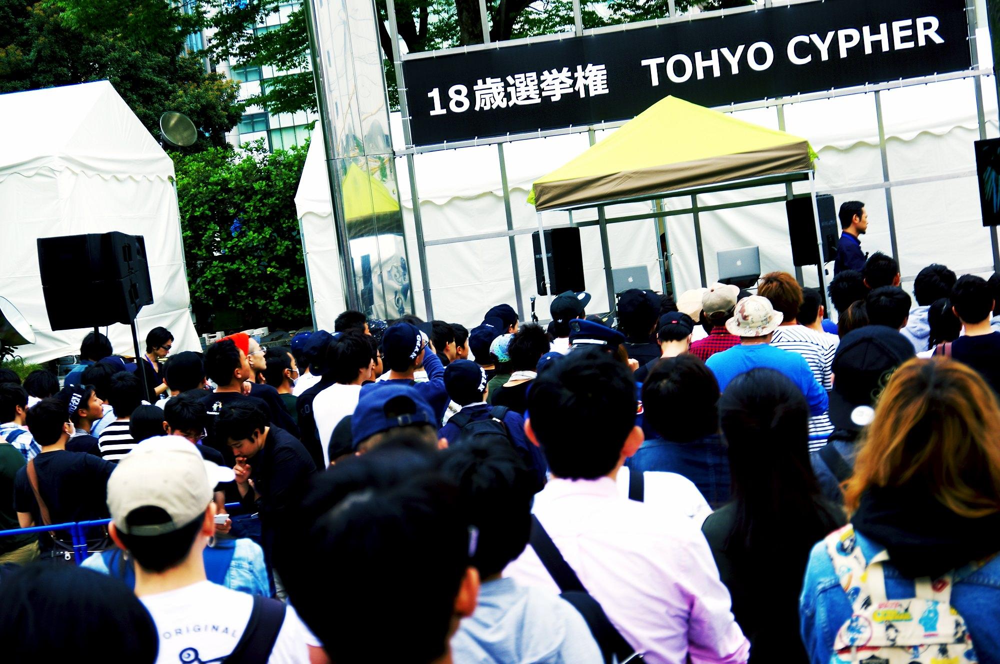 tohyo_main